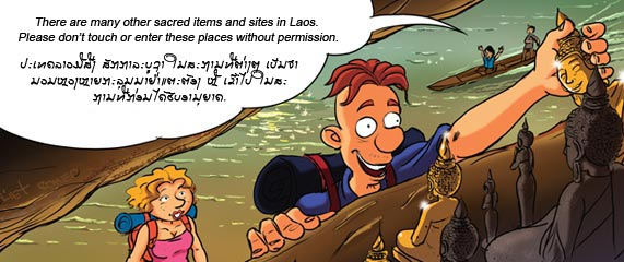 laos-travel-advise15