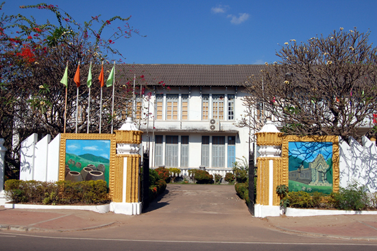 Lao National Museum in Vientiane